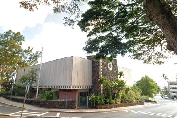 Old Wailuku Post Office