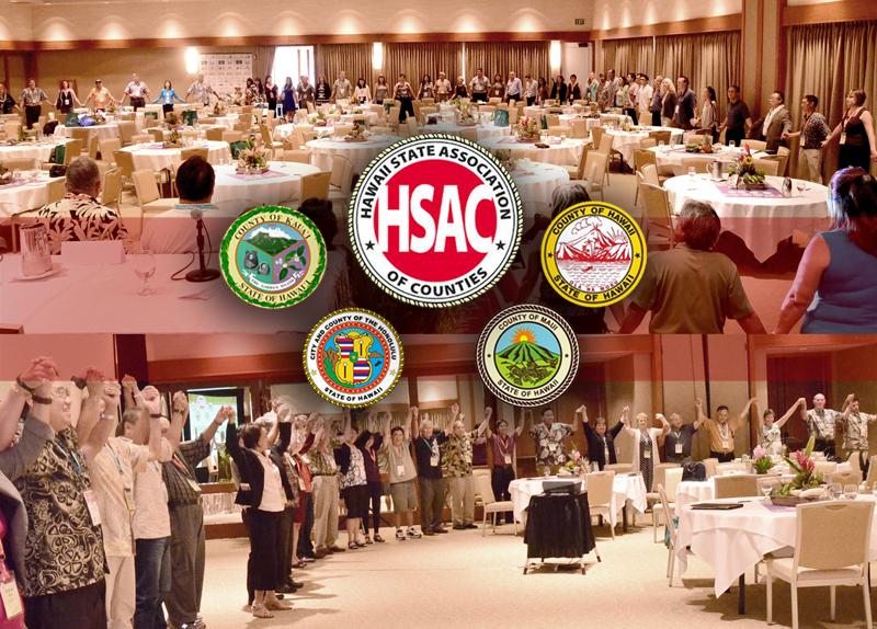 HSAC 2015