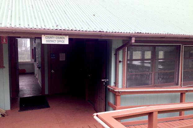 Hana district office