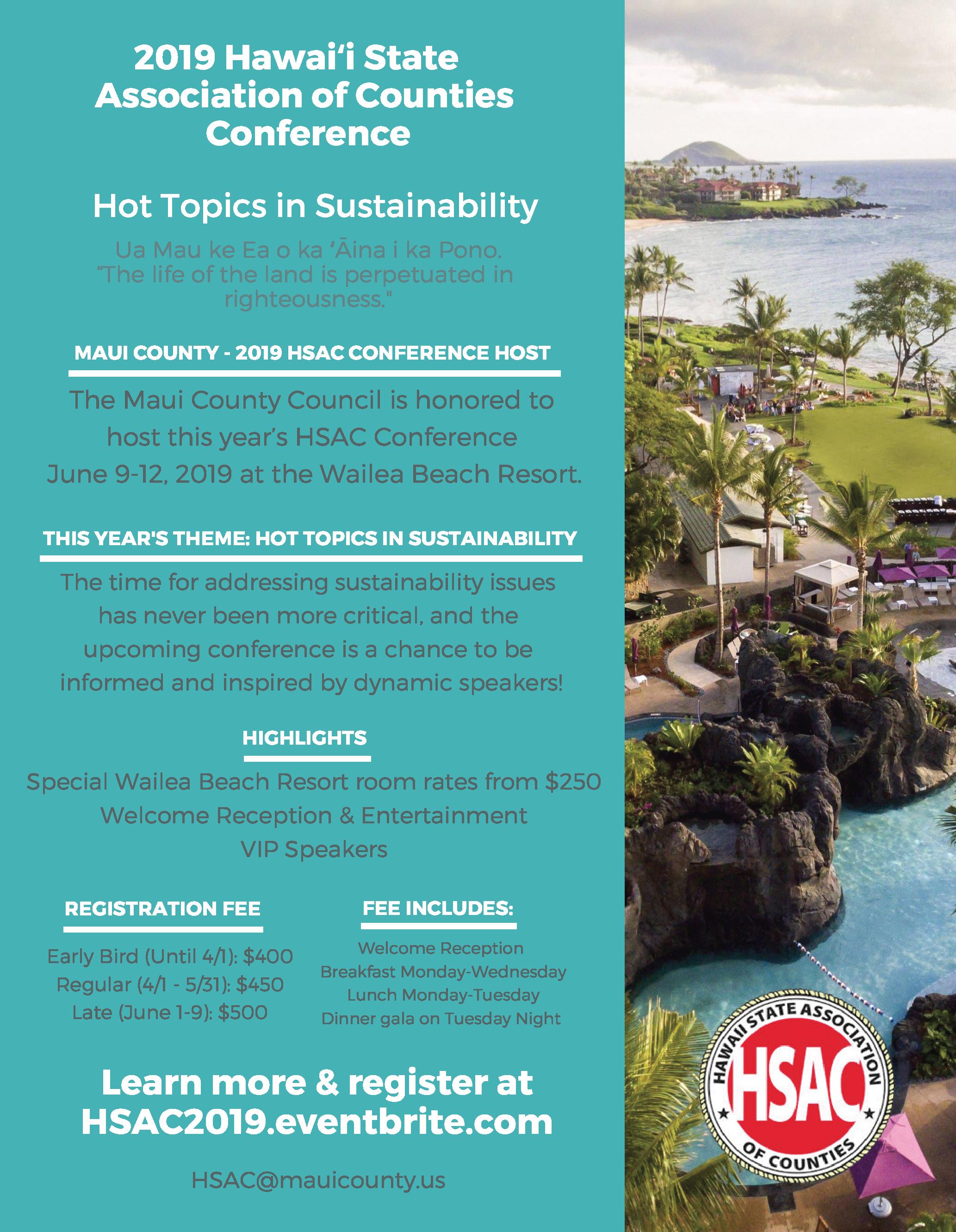 2019 HSAC Registration Flyer